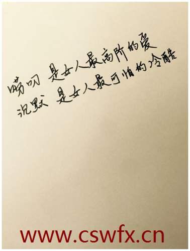 描写亲情的文艺句子