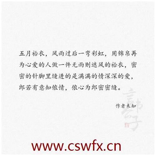 描写白云的文艺句子