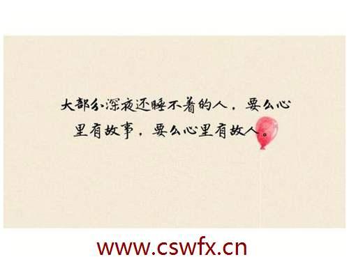描写心软的句子