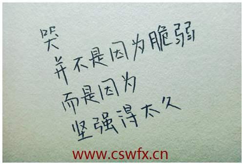 描写青春小清新句子