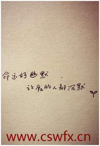 描写伤心流泪的句子