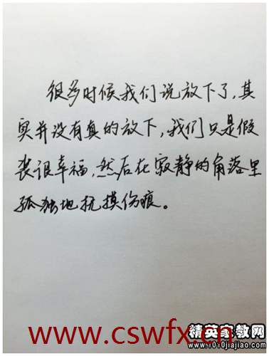 描写日本的唯美句子