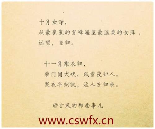 描写九月的文艺句子