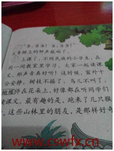 描写小学生读书的句子