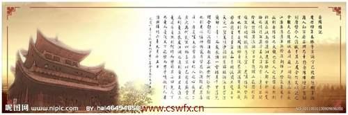 描写岳阳楼景色唯美的句子