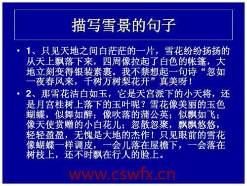 描写企业发展的句子
