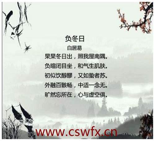 描写冬天收获的句子