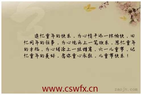 描写记忆的美好句子 句子大全 第1张