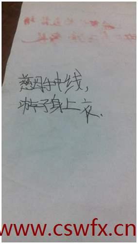 描写孩子童年的句子