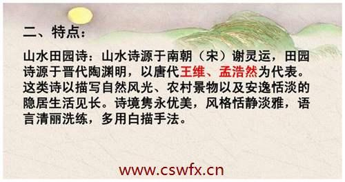 描写自然生活的句子 句子大全 第2张