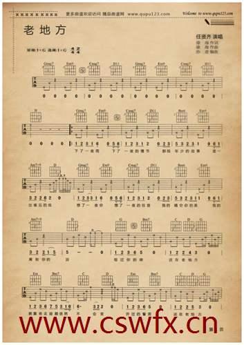 描写吉他唯美句子 句子大全 第2张