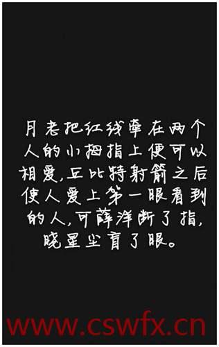 描写魔道祖师句子 句子大全 第2张