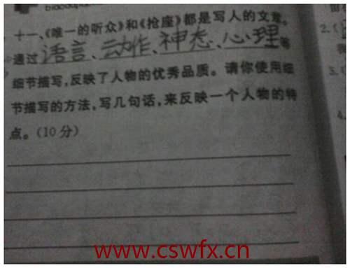 描写庐山好句子 句子大全 第2张