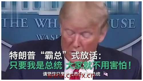 描写霸道总裁的句子 句子大全 第2张