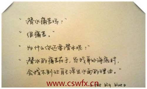 描写深爱一个人的句子 句子大全 第2张