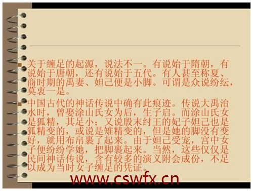 描写中国古代女人气质的句子 句子大全 第2张