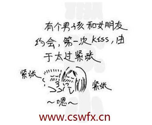 描写大学爱情句子 句子大全 第2张