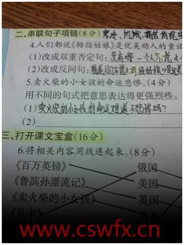 描写帮助别人关心别人的句子 句子大全 第2张