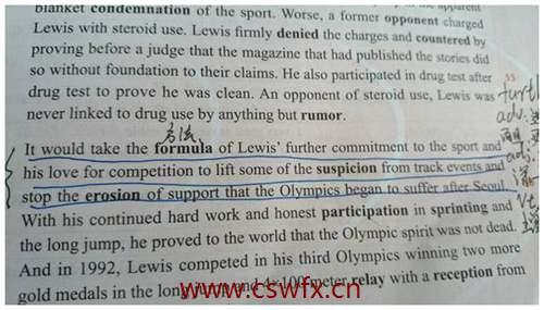 描写体育赛跑的句子 句子大全 第2张