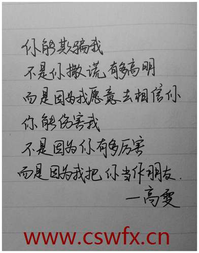 描写忧伤句子 句子大全 第2张
