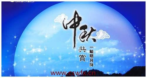 描写中秋节传说的句子 句子大全 第2张