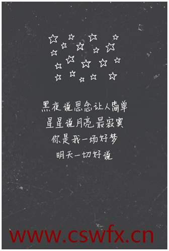 描写孤独的心情句子 句子大全 第3张