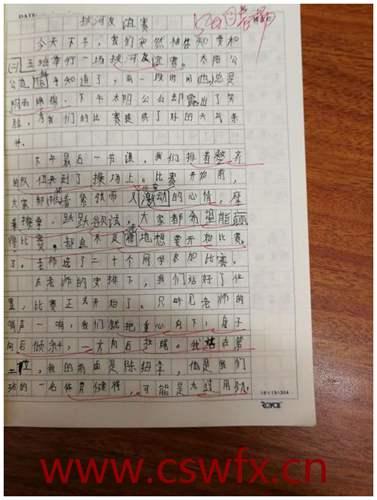 描写拔河比赛场面描写的句子 句子大全 第3张
