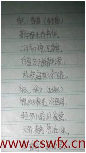 描写祖国风光优美句子 句子大全 第3张