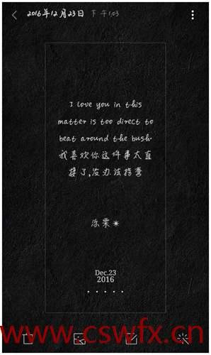 描写男神句子 句子大全 第3张