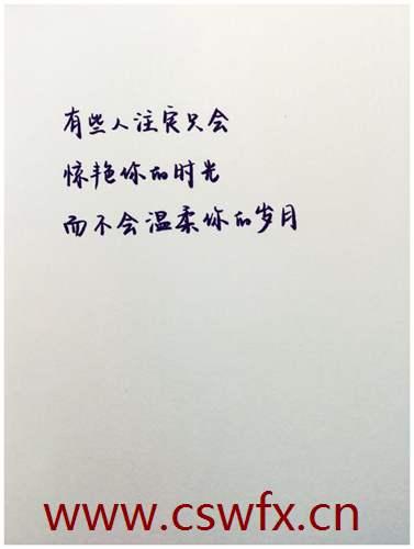 描写岁月感悟的句子 句子大全 第3张