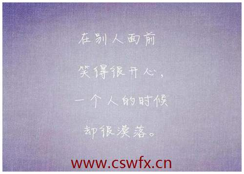 描写流泪的优美句子 句子大全 第3张