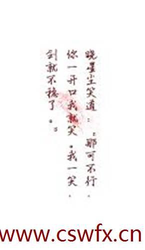 描写魔道祖师句子 句子大全 第3张