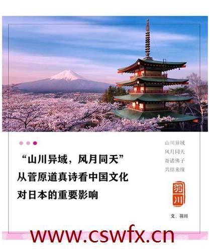 描写祖国的山川句子 句子大全 第3张