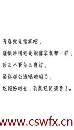 描写车站的伤感句子 句子大全 第3张
