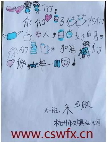 描写幼儿园句子 句子大全 第3张