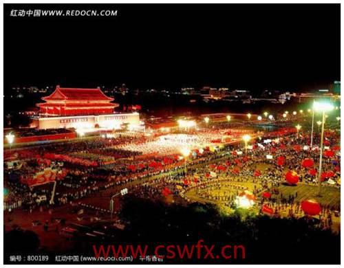 描写北京夜景的句子 句子大全 第3张